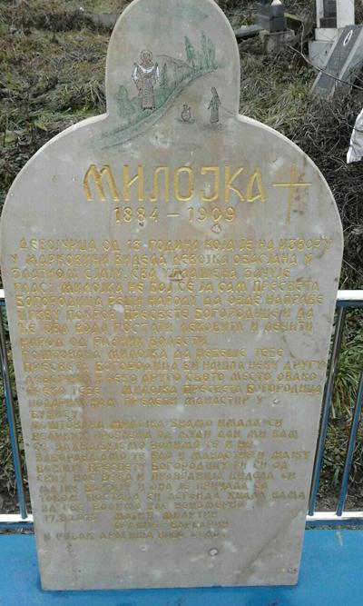 milojka-stubal (3)
