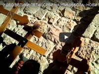 srpski-krstovi-1
