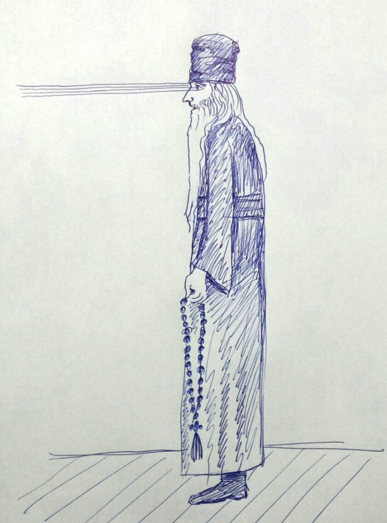 rafajlo, isposnik, jeromonah gavrilo