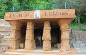 pecine i biblijski park stubal